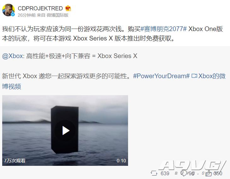购买Xbox One《赛博朋克2077》即可免费获得XSX版