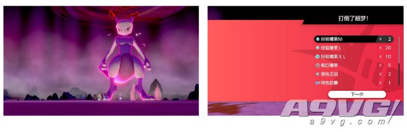 """人气最高的前十个宝可梦揭晓 同时公布全新幻兽""""萨戮德"""""""