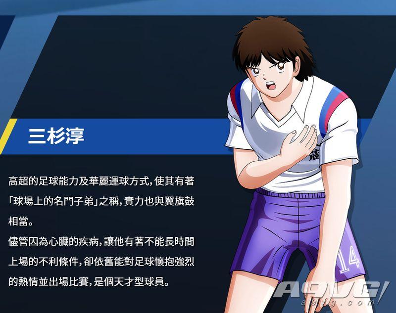 《隊長小翼 新秀崛起》公開第二支宣傳片 精彩瞬間燃爆