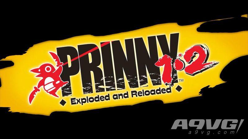 《普利尼1·2 爆破和重裝上陣》將于今年秋季登陸Switch