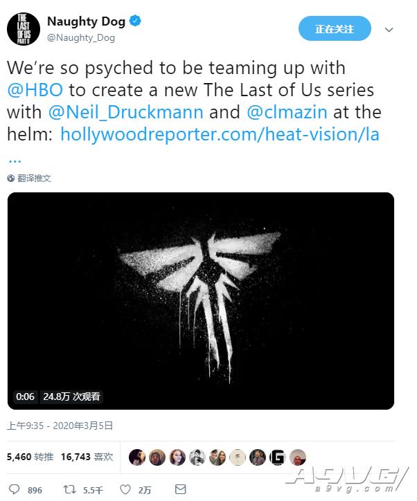 頑皮狗將與HBO推出《最後生還者》電視劇 製作陣容十分強大