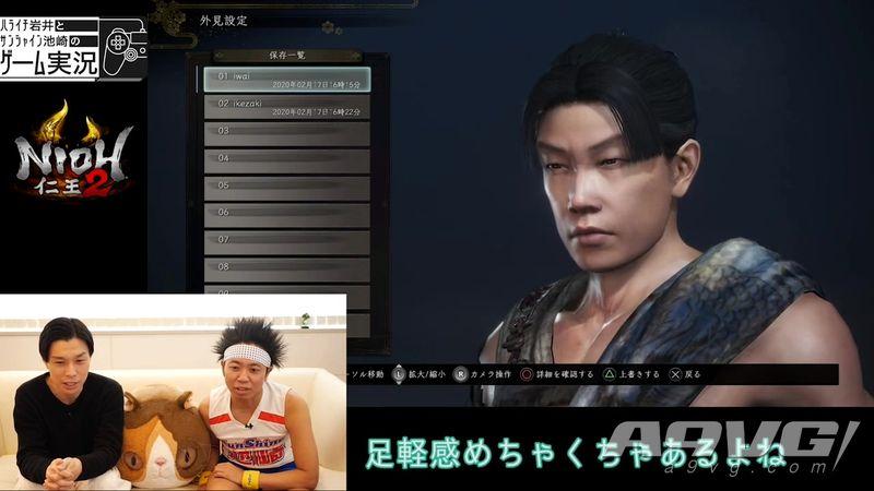 《仁王2》日本搞笑藝人試玩影像 下周3月12日即將發售
