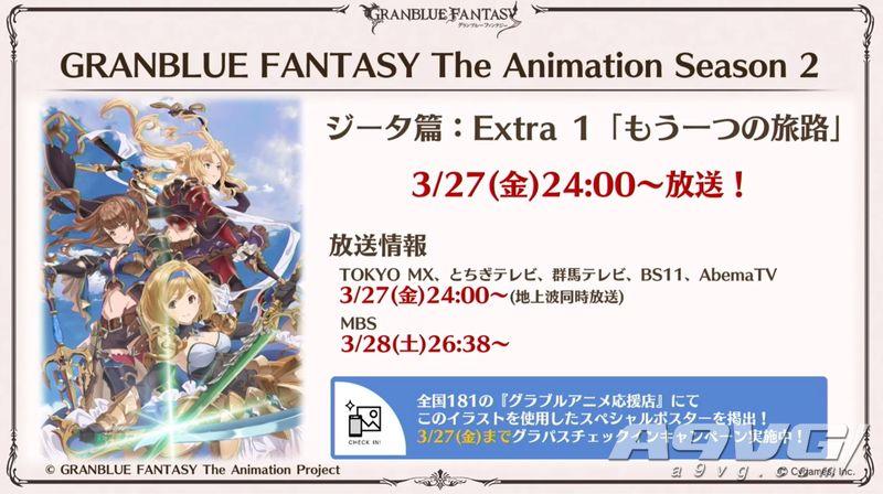 《碧藍幻想VERSUS》最新宣傳片 佐伊正式公布並展示姬塔