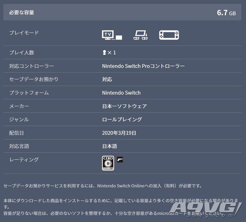 Switch版《英雄传说 闪之轨迹3》在eShop推出体验版 无中文