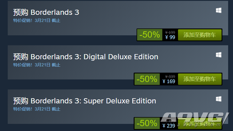 《无主之地3》Steam版现已开始预载 半折优惠活动开启