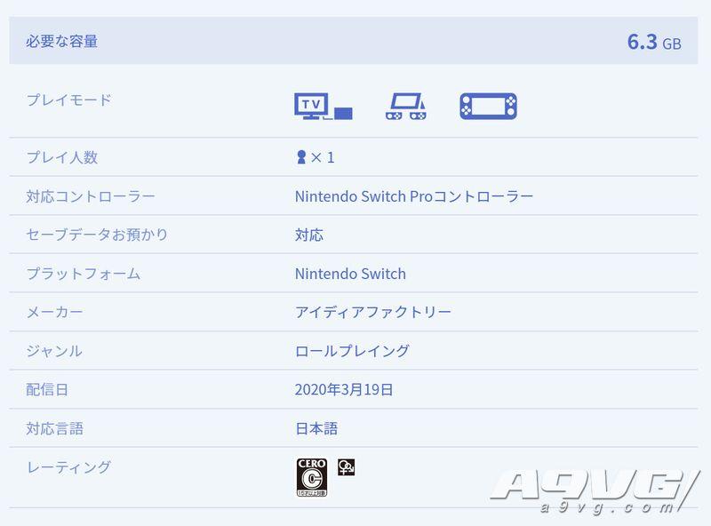 《新次元游戏海王星VII》正式公布登陆Switch平台 下周发售