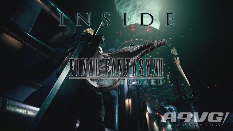 《最终幻想7 重制版》的开发幕后故事第一集(中文字幕)