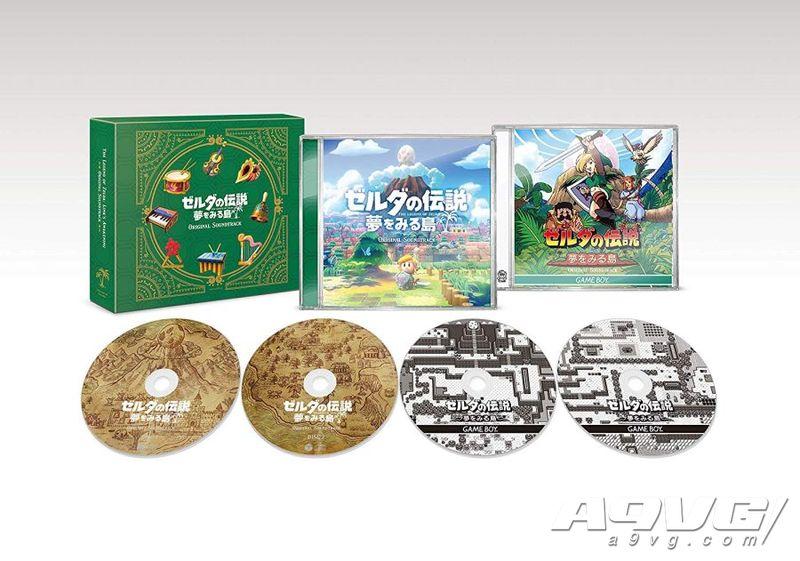 《塞尔达传说 织梦岛》原声音乐CD试听影像 包含双版本音源