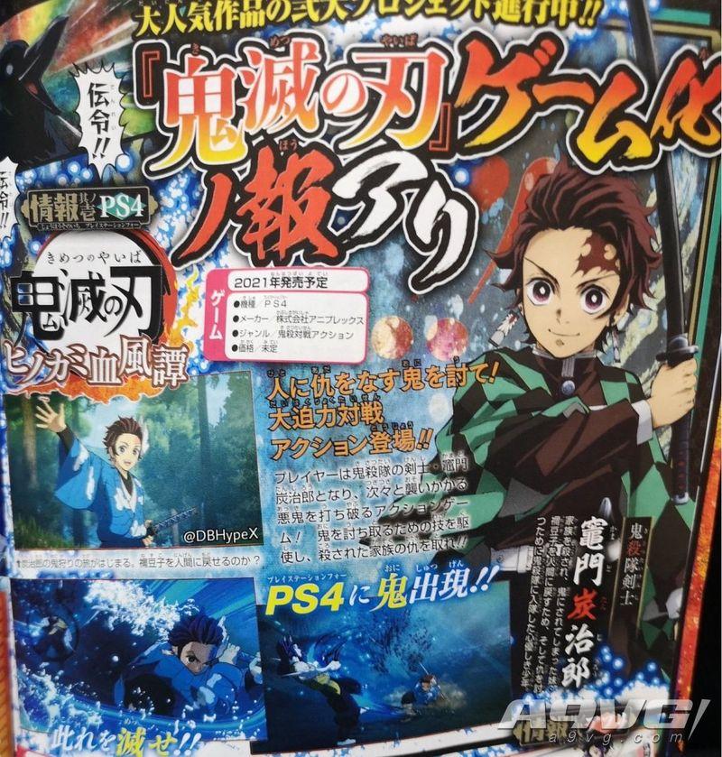 《鬼灭之刃 火神血风谭》最新杂志图首次披露游戏画面