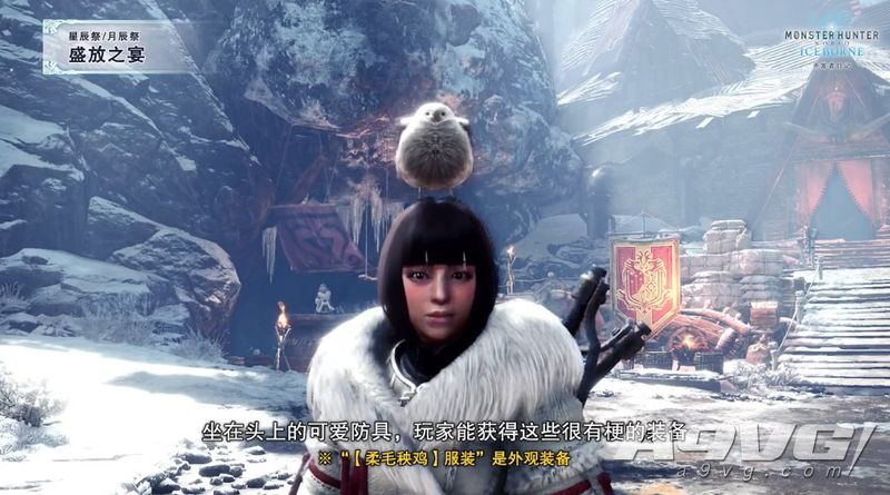 《怪物猎人世界 Iceborne》开发者日志第五期 煌黑龙登场