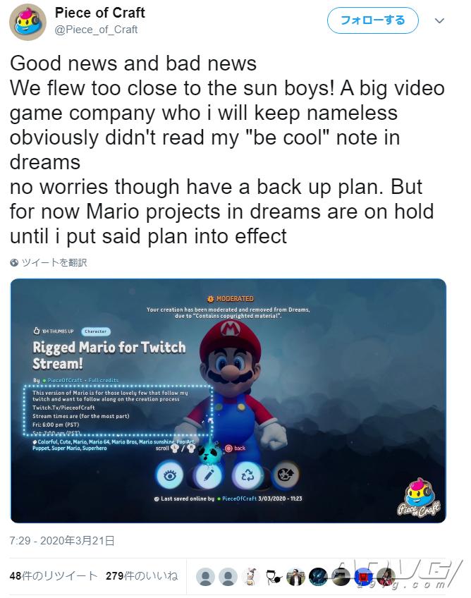 任天堂不满马里奥在《Dreams》中被进行使用及创作