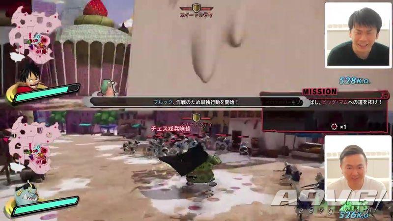 《海賊無雙4》二十分鐘實機試玩演示視頻公布