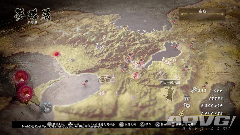 《仁王2》全地图隐藏道具一览 奖杯旅人攻略