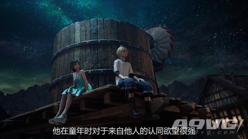 《最终幻想7 重制版》幕后故事第二集中文字幕版 故事与角色们