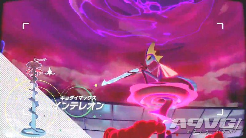 《宝可梦 剑盾》公布大型扩展包新介绍视频