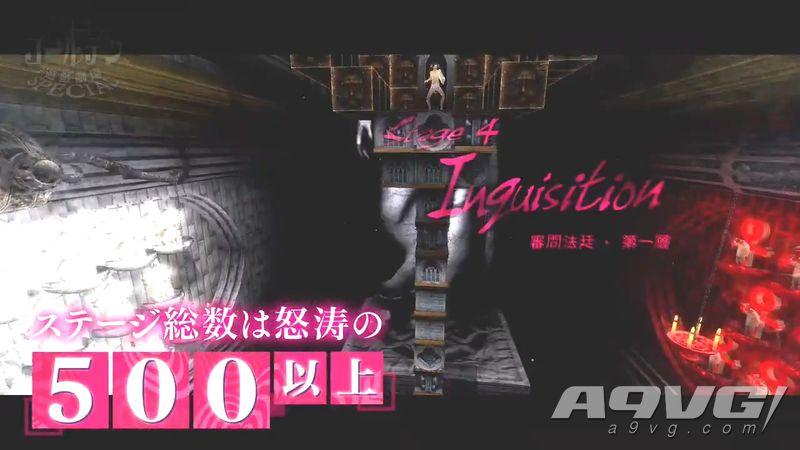 《凯瑟琳 浓郁口感》将推出Switch版 新增三名C凯替换声音