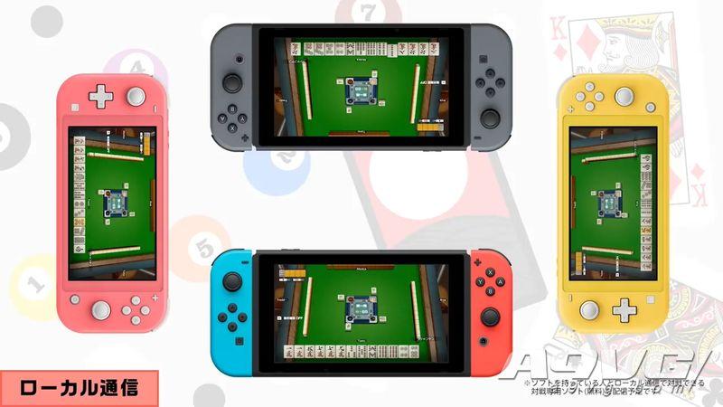 《世界游戏大全51》将登陆Switch平台 收录51种流行小游戏