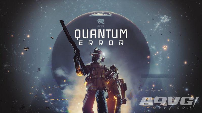 """第一人稱射擊""""宇宙恐怖""""游戲《量子謬誤》將登陸PS4和PS5"""