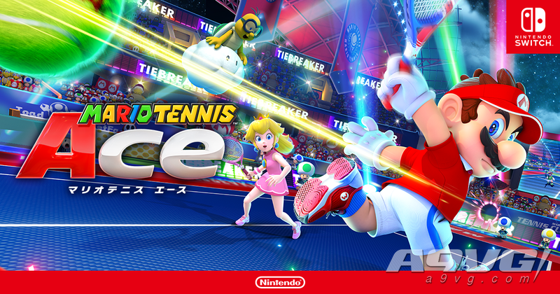 国行版游戏《马力欧网球 王牌》《歧路旅人》已准备送审