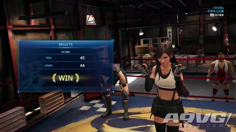 《最终幻想7 重制版》引体向上小游戏最高难度视频攻略