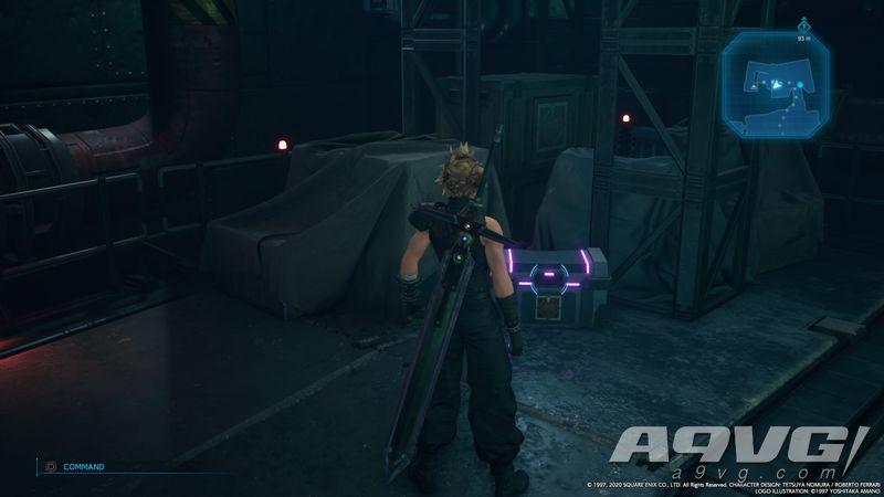 《最終幻想7 重制版》全武器收集攻略 武器獲得方式一覽