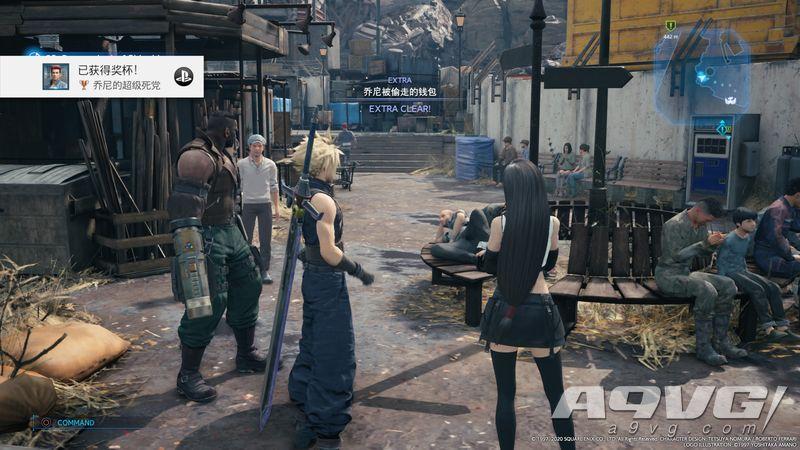 《最终幻想7 重制版》乔尼的超级死党全任务一览攻略