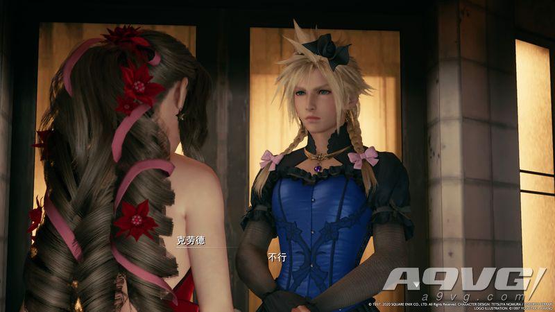 《最终幻想7 重制版》攻略合集 白金指南 收集要素等