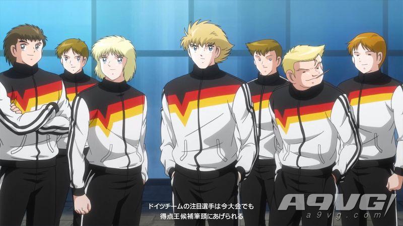 《队长小翼 新秀崛起》公开一组新画面 德国队豪华阵容登场