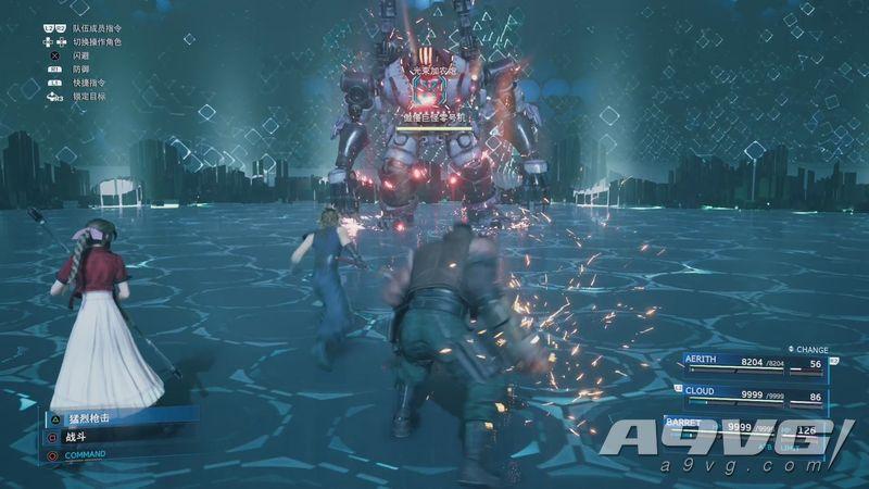 《最终幻想7 重制版》困难模式攻略 Hard难度全BOSS战视频
