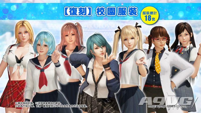 《死或生6》两套新服装上架 游戏更新与DLC将告一段落