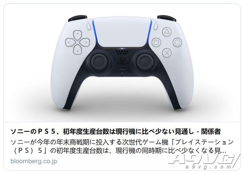 供应商相关人士称PS5主机首发生产量可能比PS4同期要少