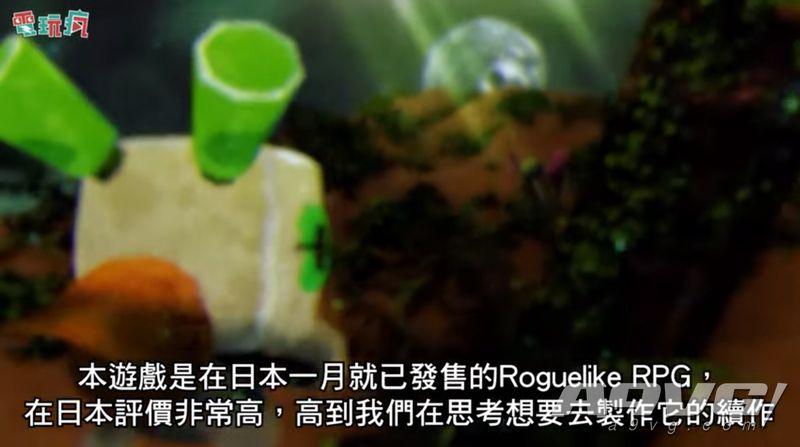 《真空饲育箱》《加雷利亚地下迷宫与魔女的旅团》将有中文版