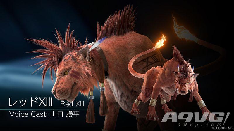 玩家修改《最终幻想7 重制版》存档 调出了赤红十三