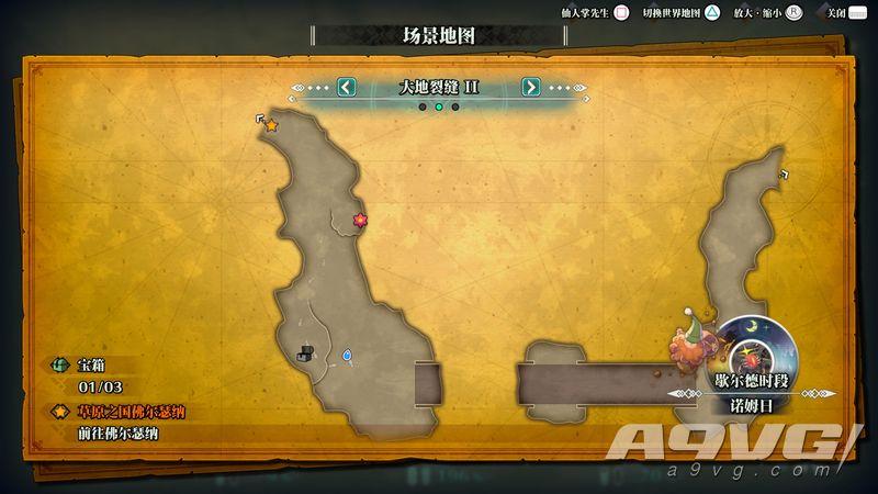 《圣剑传说3 重制版》全仙人掌先生位置攻略