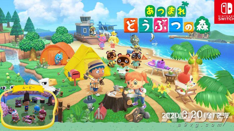 Fami通公布4月日本家用遊戲市場數據 動森連續兩月第一