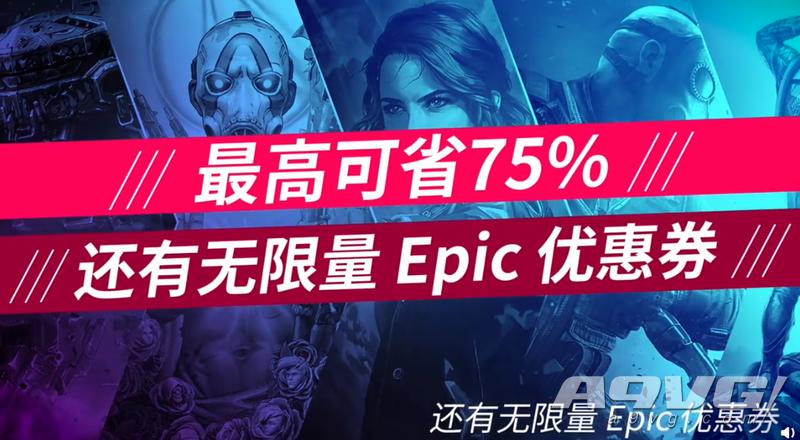 《GTA5》在线豪华版现已在Epic免费提供 大特卖活动现已开启