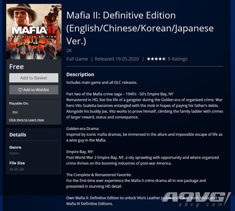 《四海兄弟2 最终版》正在PS Store马来西亚服免费
