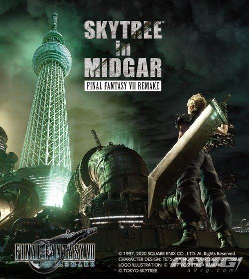 東京晴空塔聯動《最終幻想7 重製版》公開特別環繞影像