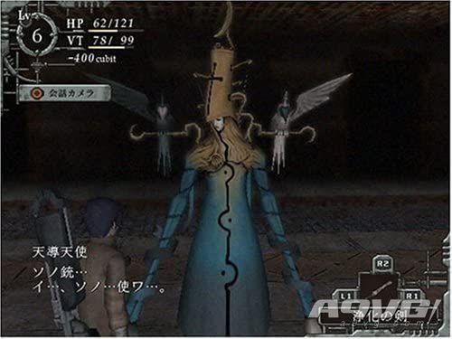 經典動作RPG《巴洛克》將登陸Switch平台 原汁原味移植
