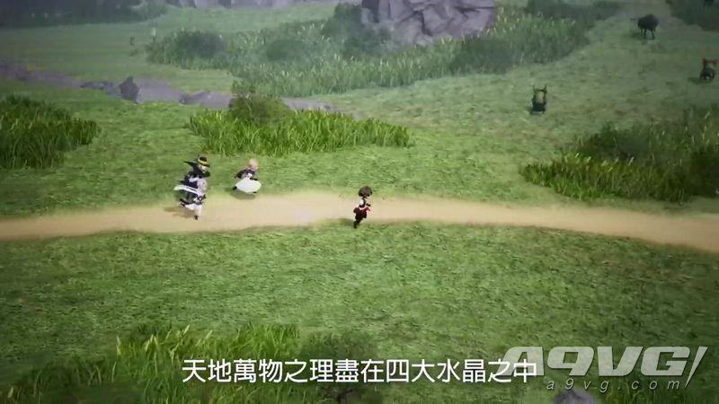 《勇氣默示錄2》公布中文介紹視頻 在eShop已推出體驗版