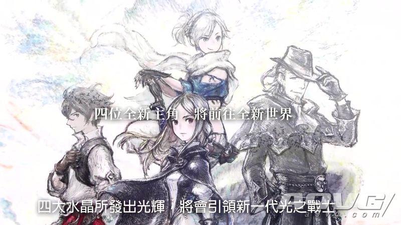 《勇气默示录2》公布中文介绍视频 在eShop已推出体验版