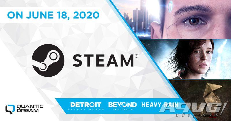 《暴雨/超凡雙生/底特律 成為人類》將於6月18日登陸Steam