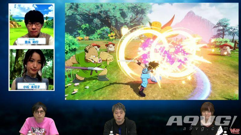 《勇者斗恶龙 达伊的大冒险》公布三款游戏 包含主机作品