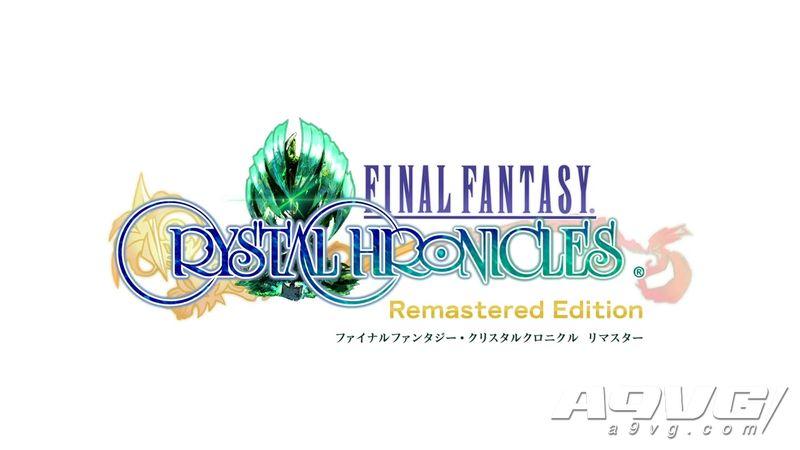 《最终幻想 水晶编年史 高清版》公布新发售日期和新宣