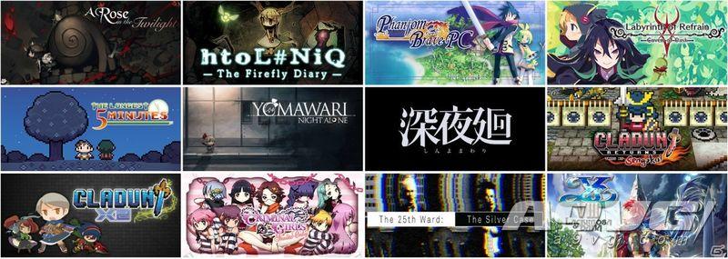 日本一旗下12款游戲在Steam平臺永久降價 《伊蘇8》《夜廻》