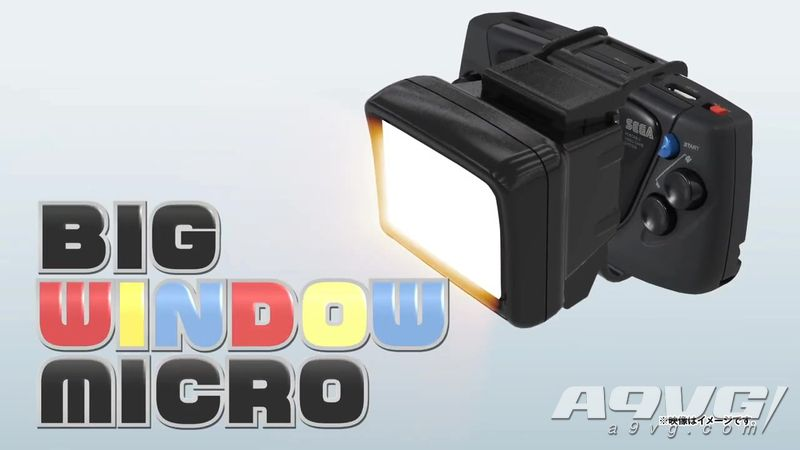 SEGA推出新迷你掌機Game Gear Micro 畫面僅1.15英寸大小