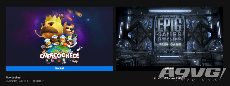 Epic喜加一:《胡闹厨房》现已开放下载 原定游戏延后几天推出