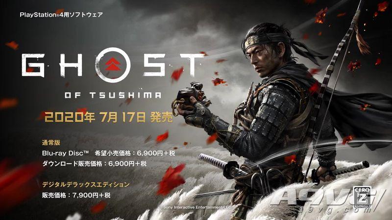 《对马岛之魂》公开日版新宣传片 未曾有过的波乱即将登陆日本