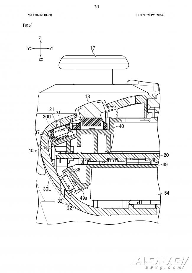 PS5手柄DualSense专利显示 或支持语音操控和降噪