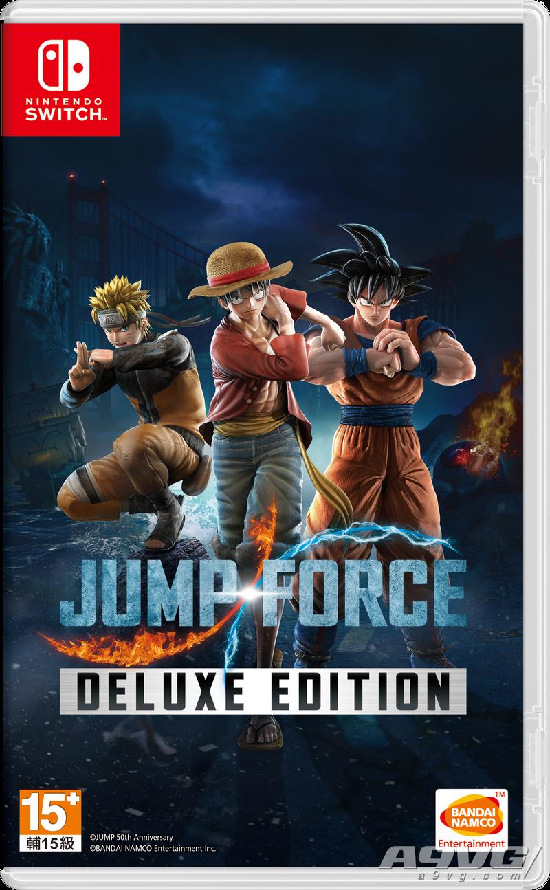 《JUMP力量 豪华版》公布新宣传片 将于8月登陆Switch平台